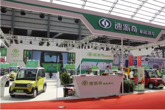bob棋牌下载奇新能源车以第一品牌形象亮相河北展