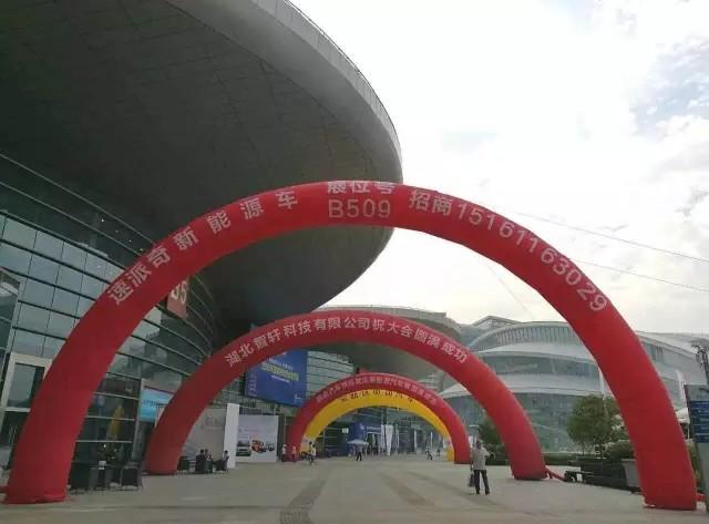 武汉展超越家族再起行业时尚风暴