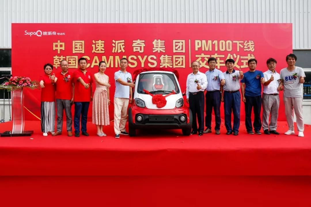展现中国制造力量!速派奇PM100首批下线,成功进军国际市场!