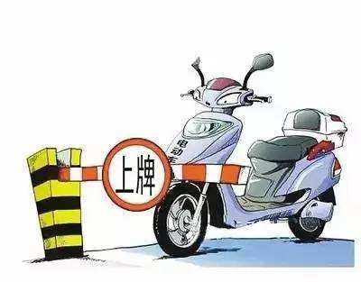 江苏将率先出台法规 全链条管好电动自行车