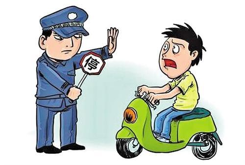 浙江立法:电动自行车驾驶人及搭载人须佩戴安全头盔