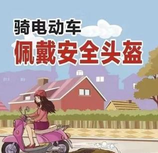 《江苏省电动自行车管理条例》7月1日起施行,这20个问题你需要了解!