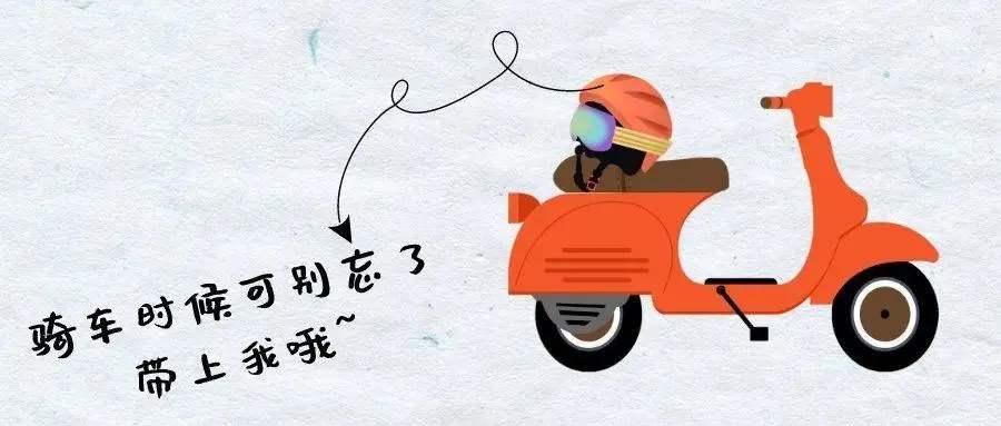 """浙江从""""头""""规划电动车安全管理"""