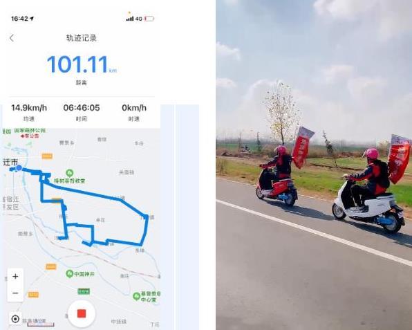 轻松续航百公里丨亚博体育官网app奇百城联动骑行挑战赛宿迁站燃情开跑